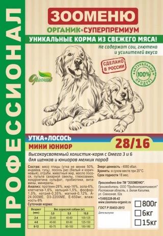 Корм Брит для собак, купить в Москве Брит корм для собак